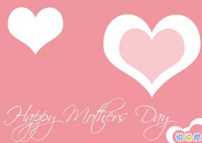 適合母親節發的心情說說 2019母親節送給最愛媽媽的祝福
