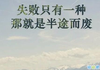 2019高考祝福语简短打气 祝高考顺利的祝福语大全1