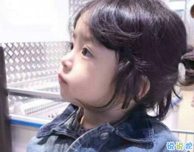 2019最新儿童节微信祝福语 祝宝贝六一儿童节快乐 作者: 来源: