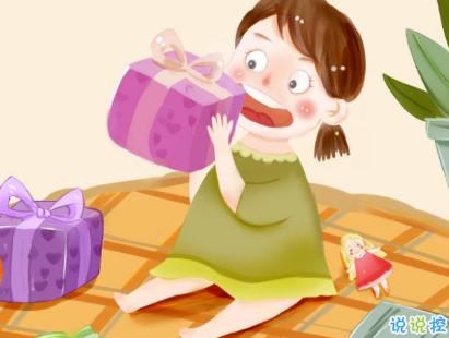 2020年六一儿童节祝福语短句图片