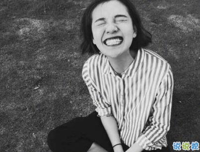2019最热门的撩人情话带图片 最甜最暖心的情话合集5