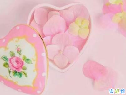 2019最热门的撩人情话带图片 最甜最暖心的情话合集4