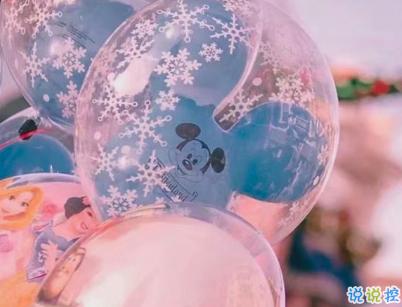 2019最热门的撩人情话带图片 最甜最暖心的情话合集2