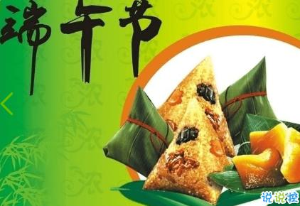 端午节祝福语2019最新版 端午节祝福语真挚动听1