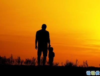 2019父亲节说说带图片大全 最新父亲节祝福语合集11
