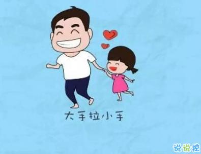 朋友圈父亲节祝福视频图片