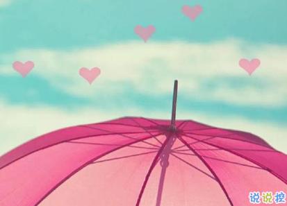 让人动心的告白情话 30句怦然心动的情话句子1