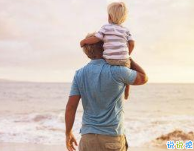 2019父亲节给公公的祝福语精选 父亲节发给公公或岳父的话1
