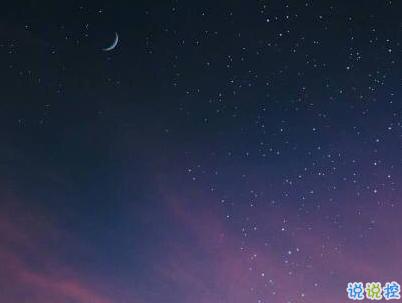 2019微信晚安说说带图片 经典晚安心语短句子13