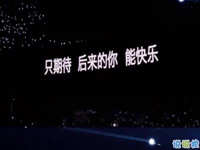 2019微信晚安说说带图片 经典晚安心语短句子12