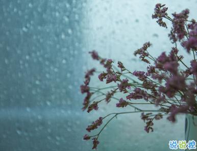 下暴雨的说说微信朋友圈 大雨天气说说心情短语