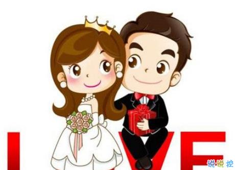好兄弟结婚祝福语图片