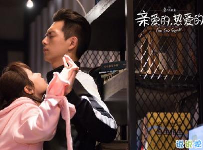 亲爱的热爱的经典语录带图片 李现韩商言甜蜜撩人句子1