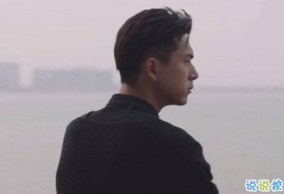 亲爱的热爱的经典语录带图片 李现韩商言甜蜜撩人句子11