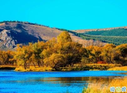 描写秋天的句子优美带图片 秋天到了微信心情说说13