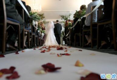 接地气的结婚祝福语大全图片