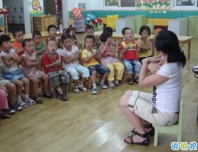 寶寶上幼兒園的說說帶圖片 寶寶上幼兒園媽媽寄語10