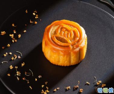 2019吃月饼发朋友圈的说说 中秋节关于月饼的说说2