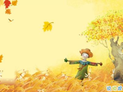 秋天朋友圈说说充满诗意 唯美有诗意的秋天说说配图3