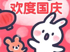 2019国庆节微信朋友圈祝福语 70周年阅兵说说