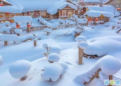 下雪天怎么发说说 2019冬季第一场雪的说说