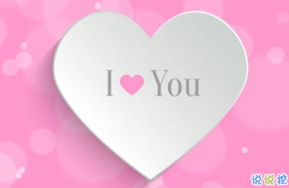 女生爱听的情话_女生最爱听的话简短,最美情话给女朋友
