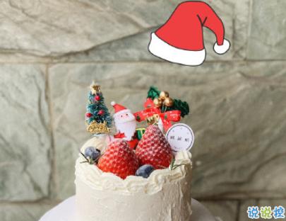 圣诞节土味情话合集2019 适合圣诞节甜甜的句子2