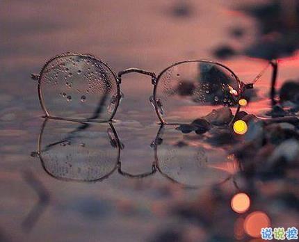 下雨天的伤感感悟 配合下雨天的伤感句子1