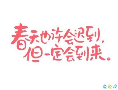 鼓励武汉加油句子 祝福武汉的美好句子1