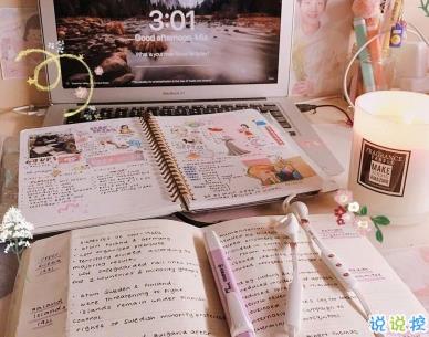 在家上网课的心情短语 适合00后在家上课的说说1
