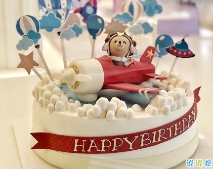 爱豆生日可以发的文案 表白爱豆的生日说说1