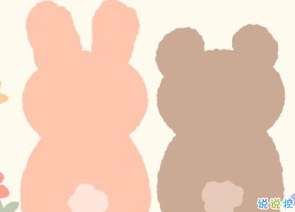 祝孩子六一儿童节快乐祝福语图片