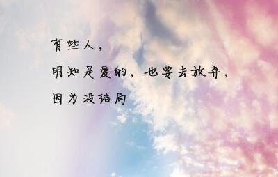 qq带图片说说文艺忧伤:烟花再美只是瞬间,情话再甜图片