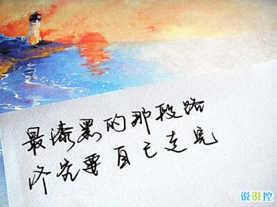 幸福阳光的qq文字图片说说:我想要的很简单,时光还在