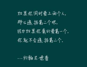 爱情说说图片带字:你是我的不知所措,我却只是你的心不在焉(2)