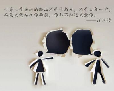 1157687856_... QQ说说图片带字:孤独是场无人观看的演出-qq个性-无