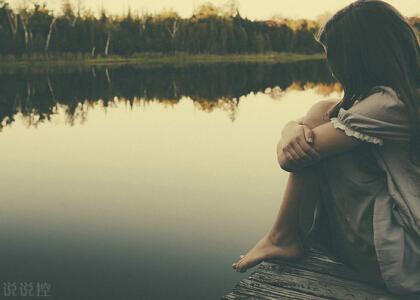 人生伤感说说短语大全|伤感短语大全30句