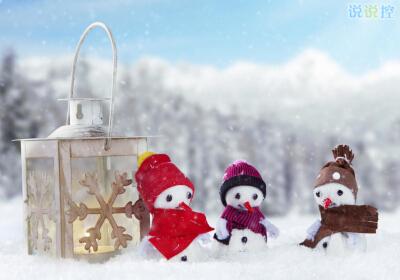 关于冬天的说说,冬天个性说说心情短语
