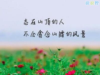风景带字头像清晰