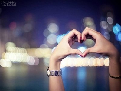 一句话爱情说说,一句话爱情语录