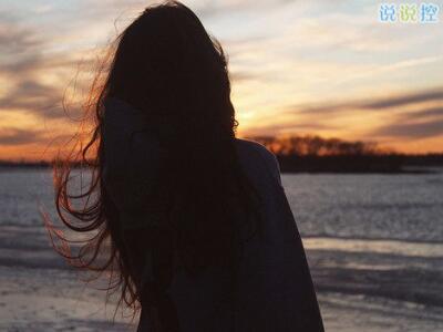 关于悲伤的说说,悲伤的句子说说心情