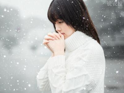 下雪天的心情说说,适合在下雪天发的说说
